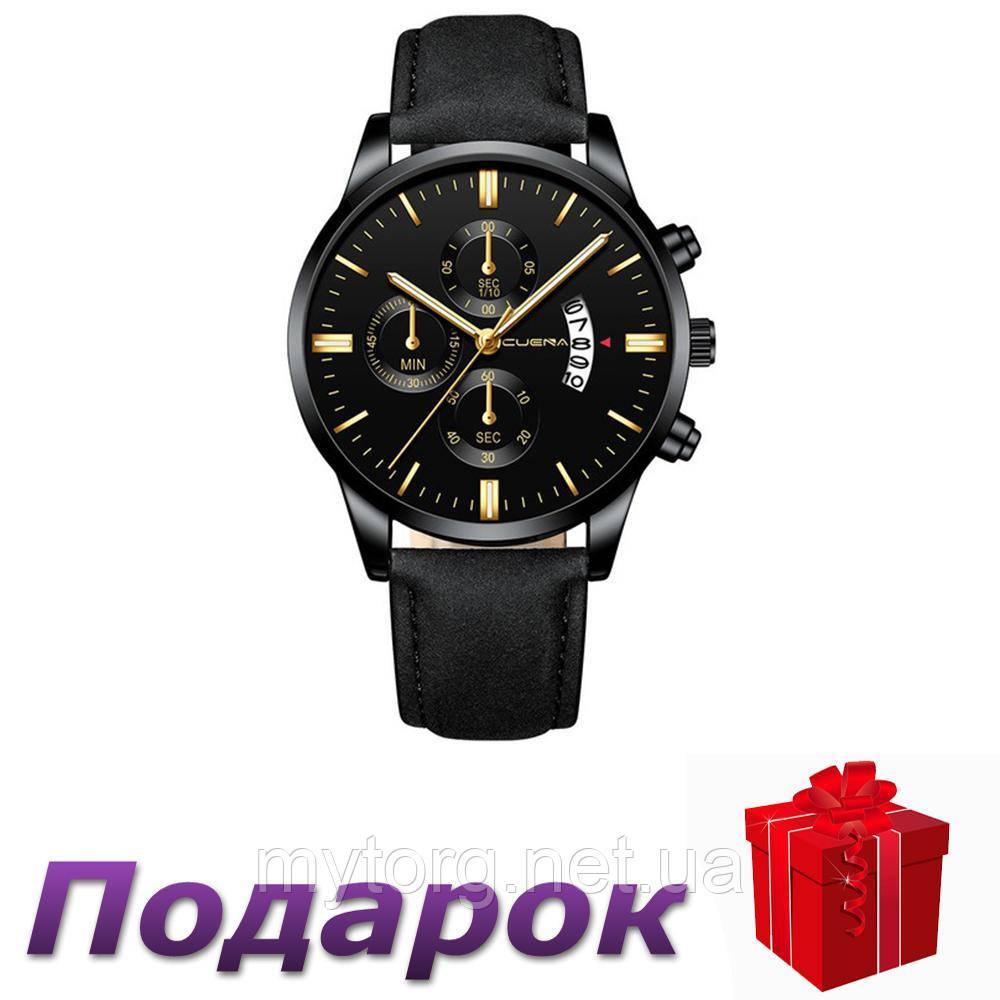 Часы Cuena кварцевые мужские Type A