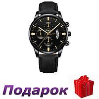 Часы Cuena кварцевые мужские Type A, фото 1