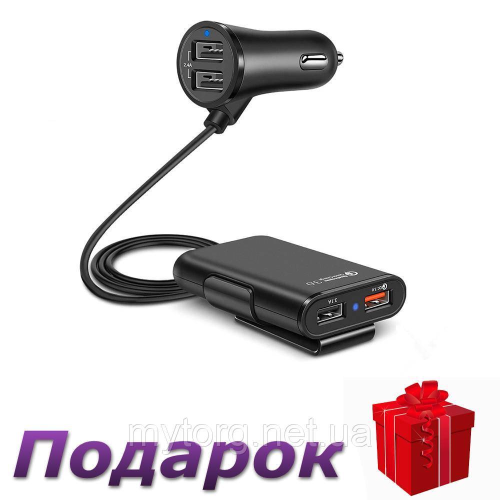 Автомобильное зарядное устройство Quick QC 3.0  2.4A + 3.1A 4 USB порта