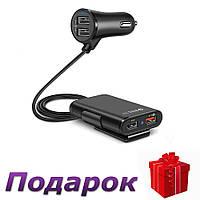 Автомобильное зарядное устройство Quick QC 3.0  2.4A + 3.1A 4 USB порта, фото 1