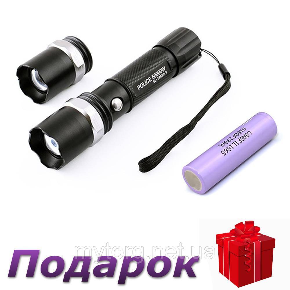 Фонарь Police T8626-2 XPE+ультрафиолет, ЗУ 220V/12V, zoom, Box Оригинальный аккумулятор LG 18650 3400 mAh