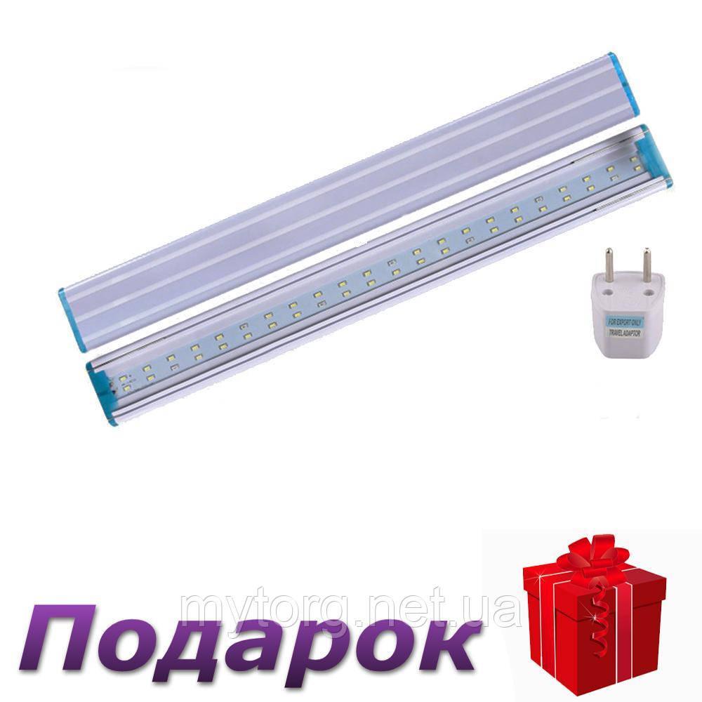 Фитолампа для аквариума светодиодная 48 см Алюминий
