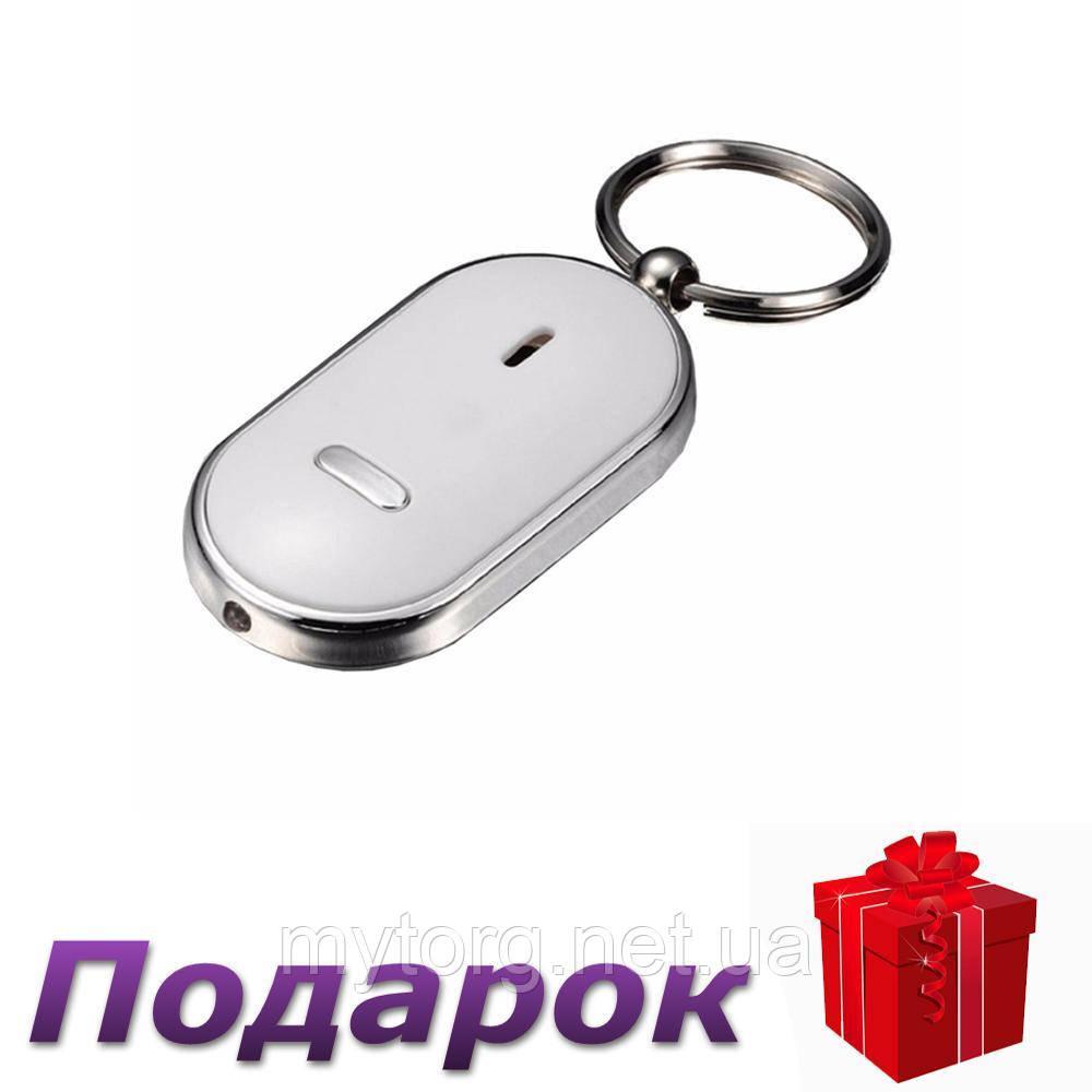 Брелок свист с функцией поиска ключей  Белый
