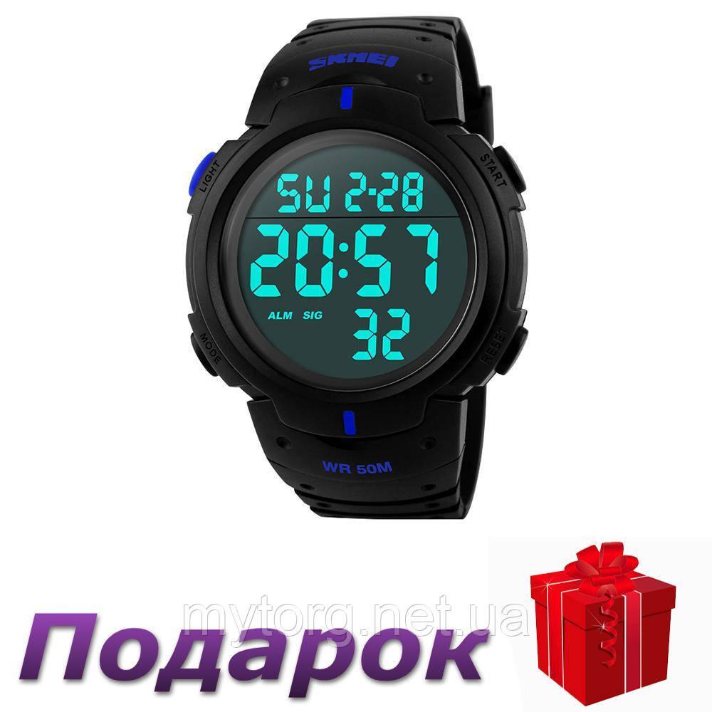 Спортивные часы Skmei 1068  Черный с синим