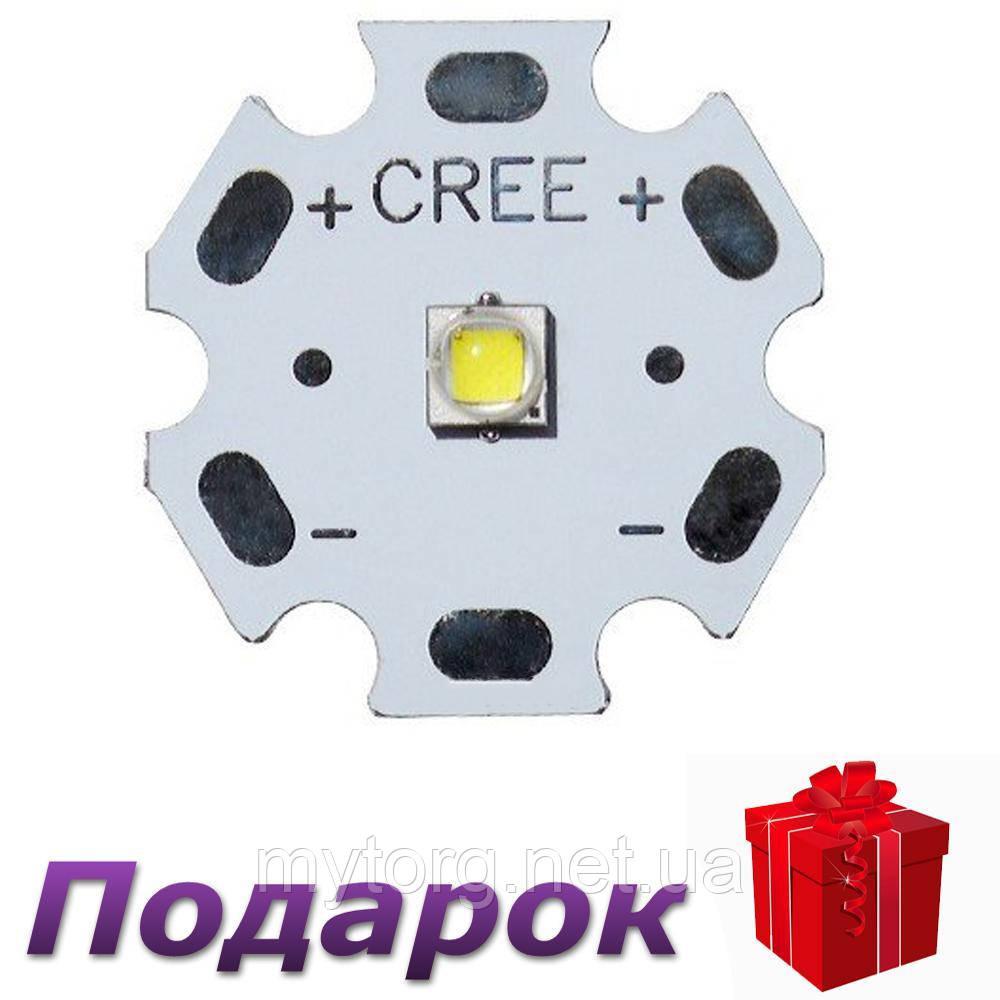 Светодиод d20 CREE XPE XPE