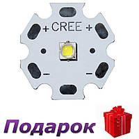 Светодиод d20 CREE XPE XPE, фото 1