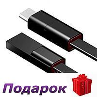 Зарядный кабель Garas USB Micro-USB с возможностью самостоятельной перезаделки кабеля Micro-USB, фото 1
