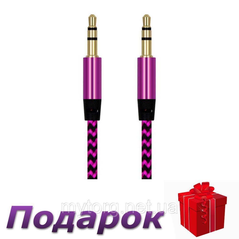 Аудио кабель Jack 3,5 мм Aux для плееров, Samsung, Iphone  Розовый