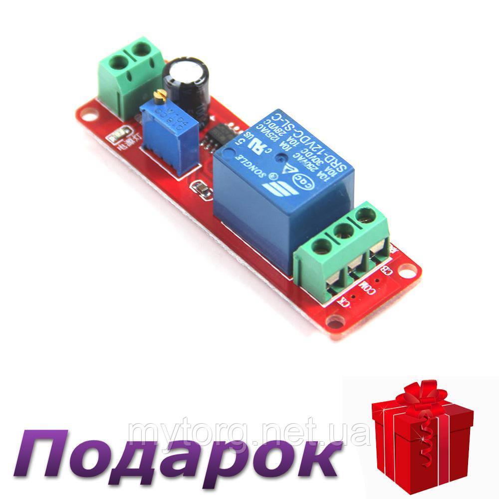 Реле задержки на включение и отключение от 0 до 10 секунд 12V NE555