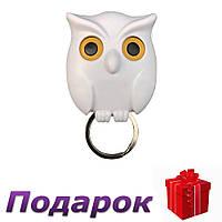 Держатель для ключей Сова Owl Pan Qualy  Белый, фото 1