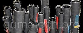 Рукав (Шланг) напорный для топлива Б(I)-10-40-53 ГОСТ 18698-79