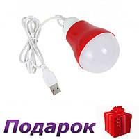 Энергосберегающая LED-лампа  USB  Красный, фото 1