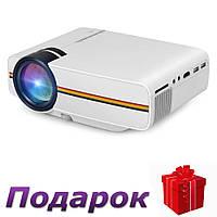 Мини проектор YG400 портативный  Белый, фото 1