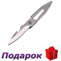 Складной нож Tegoni 3 в 1 многофункциональный  Белый, фото 1