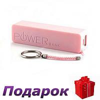 Кейс Power Bank для аккумулятора 18650 Без аккумулятора Розовый, фото 1
