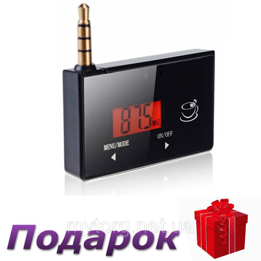 Автомобильный FM - трансмиттер для смартфона  Черный