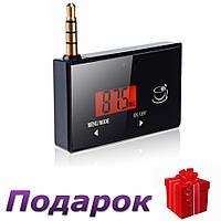 Автомобильный FM - трансмиттер для смартфона  Черный, фото 1