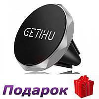 Автомобильный держатель телефона GETIHU  Серебристый, фото 1