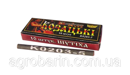 Петарды Казацкие К0203-5