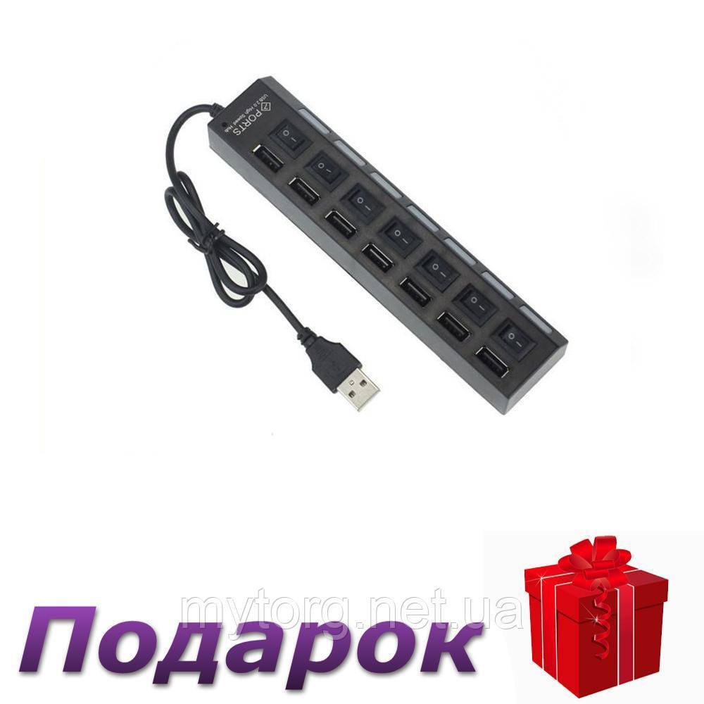 Высокоскоростной концентратор USB 2.0 Adapter Hub на 7 портов