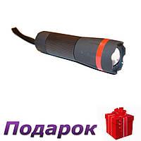 Фонарик светодиодный BL-32-1, фото 1