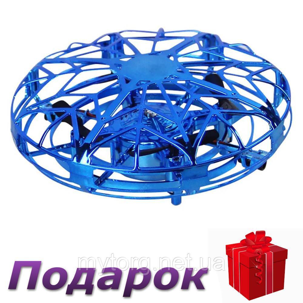 Дрон UFO сенсорный Летающая тарелка  Синий