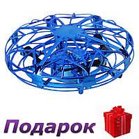 Дрон UFO сенсорный Летающая тарелка  Синий, фото 1