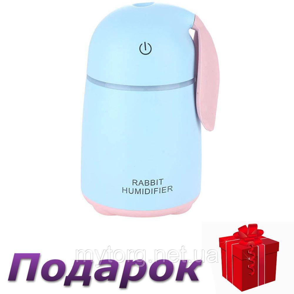 Увлажнитель воздуха USB Rabbit Humidifier  Голубой