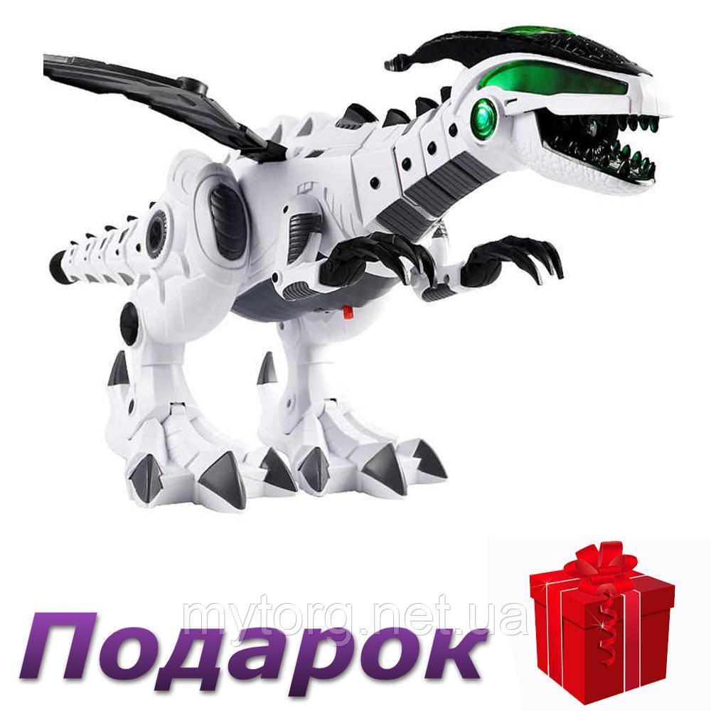 Игрушка Динозавр Dinosaur ходит дышит дымом  Белый