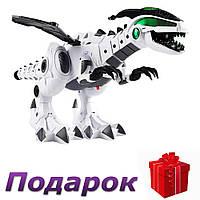 Игрушка Динозавр Dinosaur ходит дышит дымом  Белый, фото 1