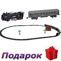 Железная дорога и поезд Train World в ретро стиле, фото 1