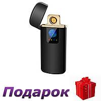 Зажигалка USB Touch ID электроимпульсная  Черный, фото 1