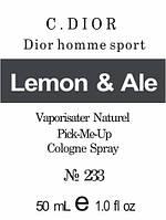 Масляная парфюмерия на разлив для мужчин 233 «Dior Homme Sport Christian Dior» 15 мл
