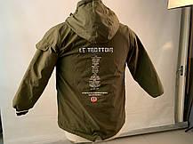Длинная детская курточка зимний пуховик на ребенка HBA, фото 3
