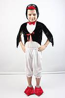 Дитячий карнавальний костюм для хлопчика Пінгвін, фото 1