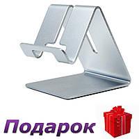 Подставка под мобильный, планшет NewPoint металлический  Серебристый, фото 1