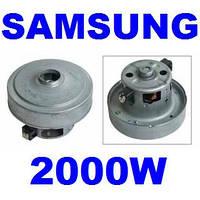 Двигатели (мотор), для пылесосов Samsung 2000W, VCM-M10GU_Китай