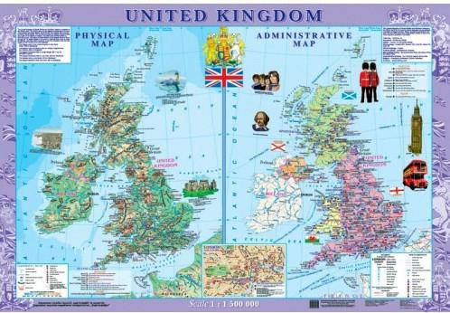 United Kingdom. Физическая  карта. Политико-административная карта, м-б 1:1 500 000 (на картоне и планках)