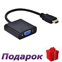 HDMI конвертер VGA без звука, фото 1