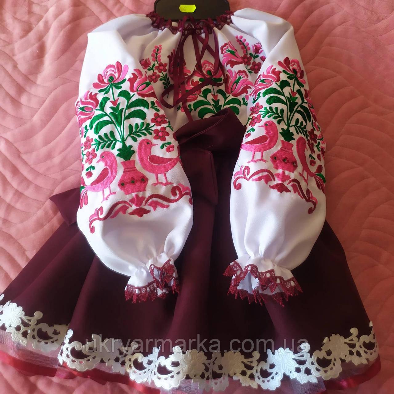 """Вишитий костюм для дівчинки """"Чарівні пташки"""" бордо"""