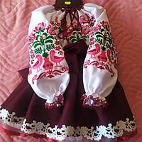 """Вишитий костюм для дівчинки """"Чарівні пташки"""" бордо, фото 1"""