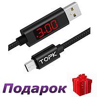 Зарядный кабель Topk Type-C для Samsung, Xiaomi, LG  Красный, фото 1