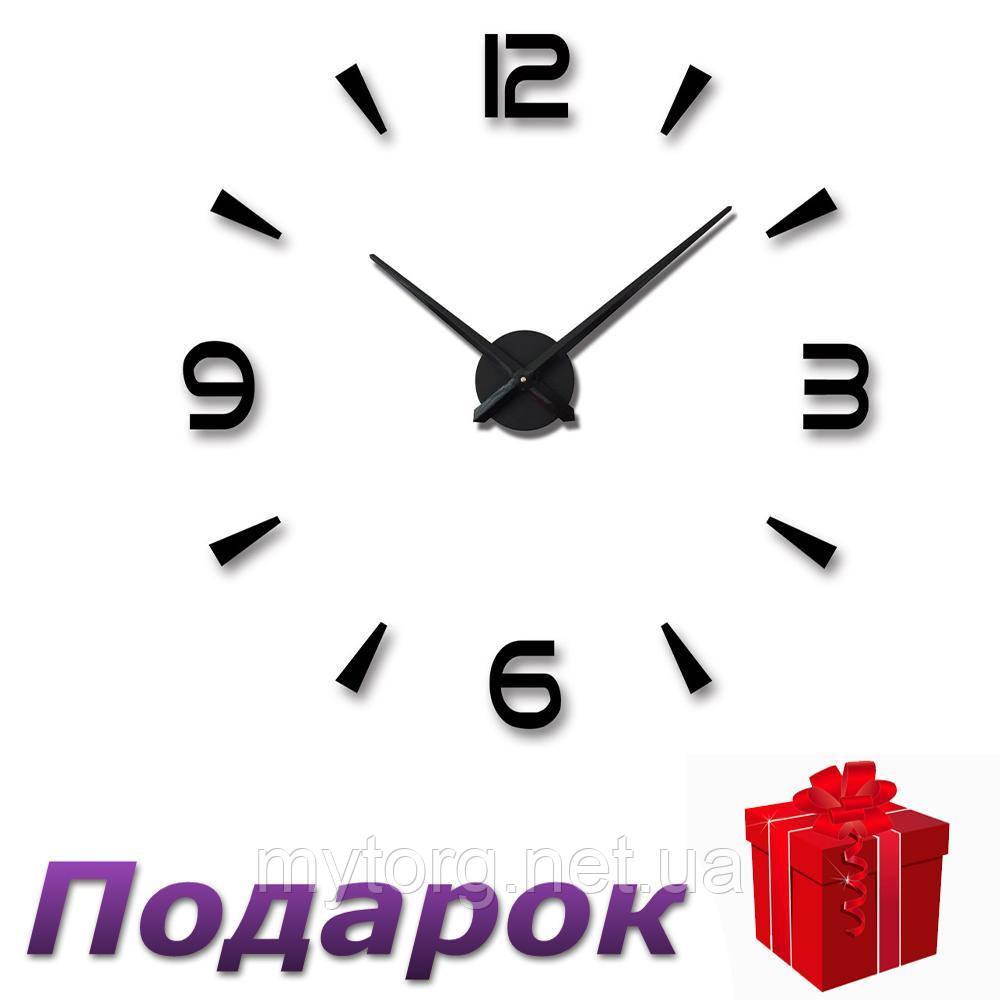 Часы настенные Diy M013 3D 120 см Черный