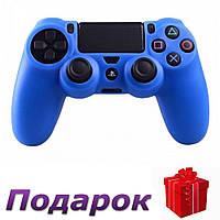 Силиконовый чехол для Sony Playstation 4  Синий, фото 1