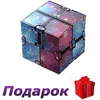 Куб антистресс Infinity Space  Космос, фото 1