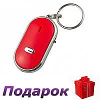 Брелок свист с функцией поиска ключей AntiLoss  Красный