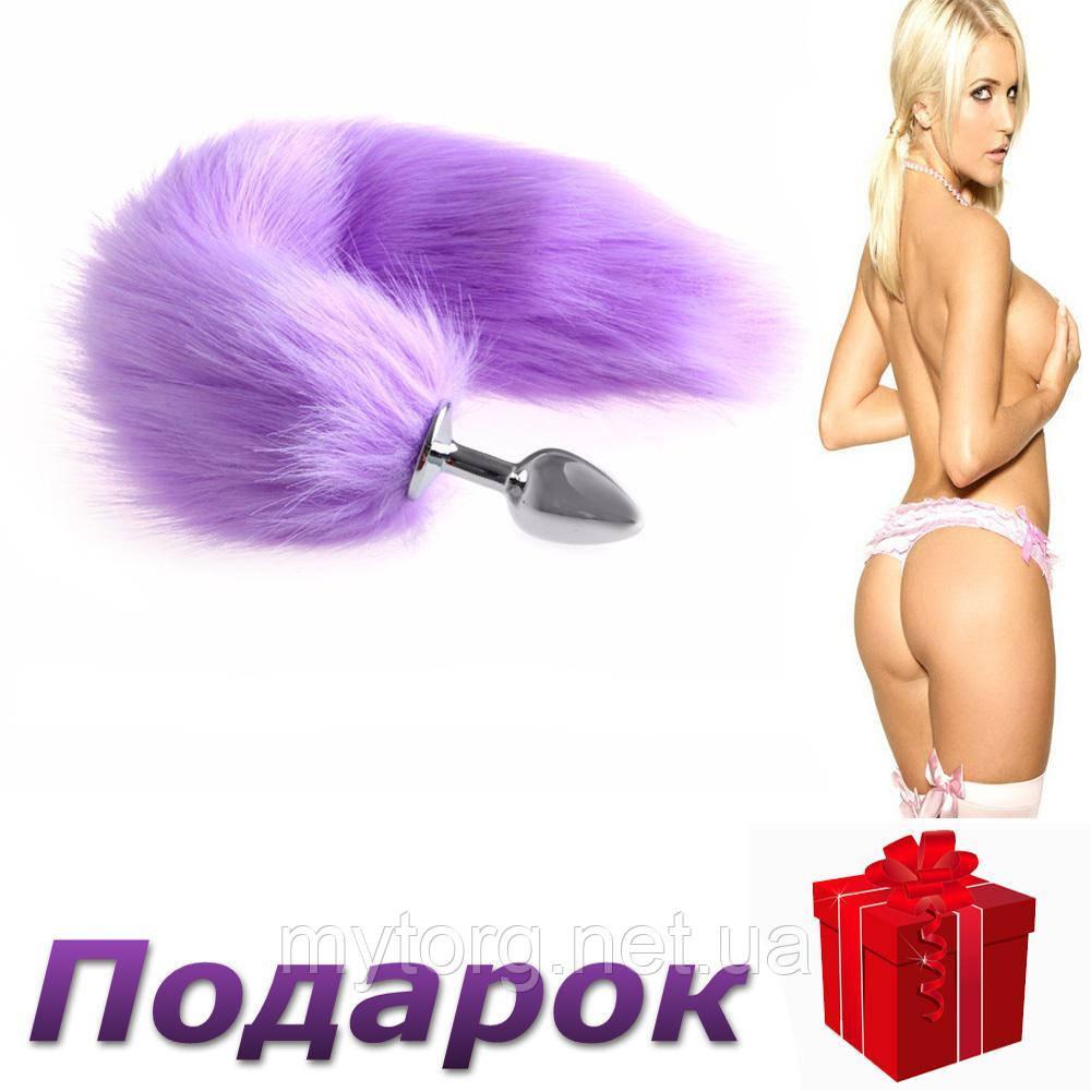 Анальная пробка Фиолетовый лисий хвост 3 см х 7 см х 35 см Фиолетовый