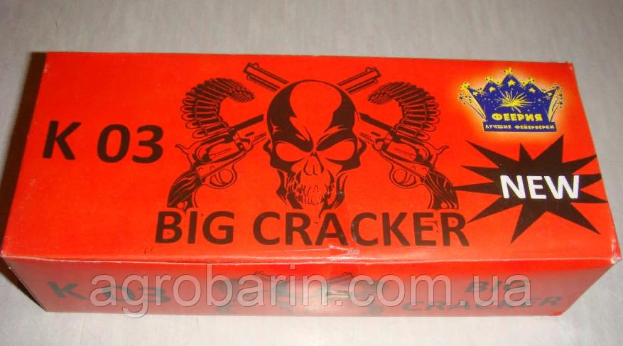Big Cracker K03