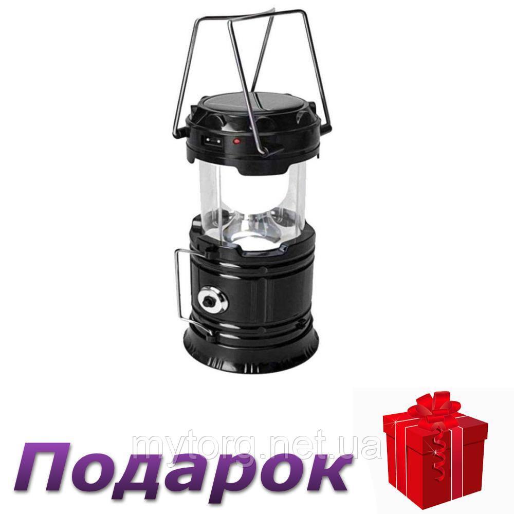 Туристический походный фонарь 5800T-1W+6LED, встр. аккум., 220V, солн. батарея, Power bank  Черный