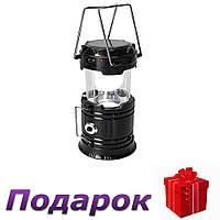Туристический походный фонарь 5800T-1W+6LED, встр. аккум., 220V, солн. батарея, Power bank  Черный, фото 1